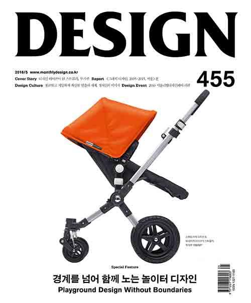 baukind-presse-deisgnkora-cover-1605